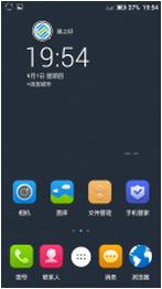 中国移动A2(M636)刷机包 基于官方01.51.00RPD_CN.00 完整ROOT权限 官方精简 原汁原味