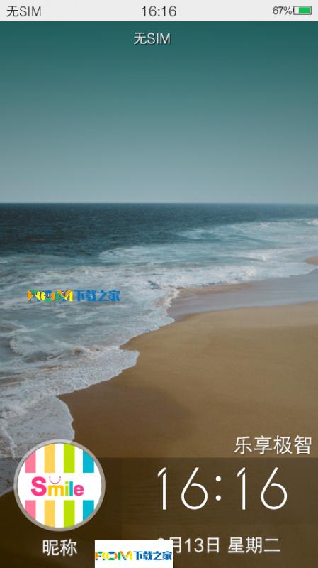步步高VIVO X5V(电信4G)刷机包 基于官方PD1401V_A_1.21.9 完美ROOT 极度精简 清爽流畅截图