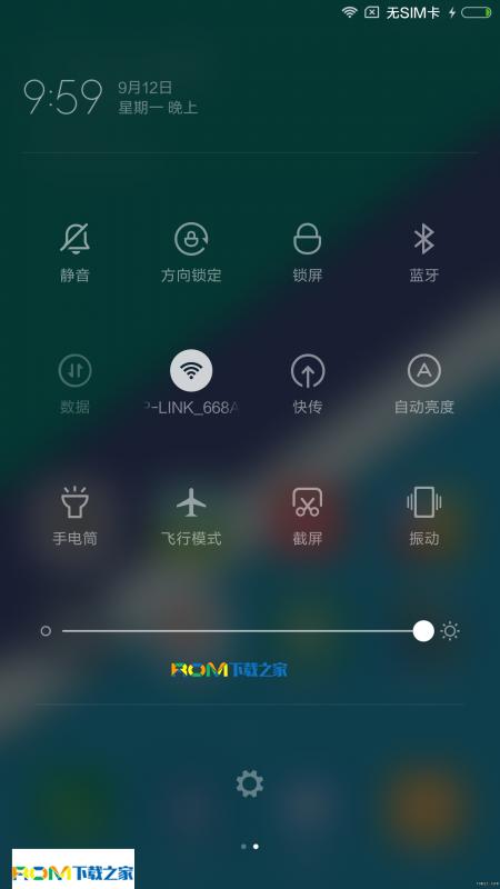 三星Note4(N910C)刷机包 MIUI7风格 匠心适配 全网首发 极致体验 推荐使用截图