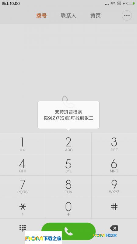 三星Note4(N910V)刷机包 最新MIUI7 稳定流畅 超级流畅 深度精简 省电优化截图