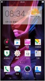 OPPO A53 刷机包 全新安卓5.1 完美ROOT权限 框架优化 急速流畅 简约稳定
