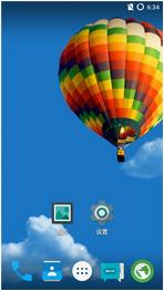 三星I9300刷机包 Android5.0.2 CM12 完美ROOT T9拨号 Beats音效 高级设置 完美使用版