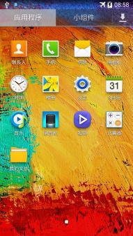三星N9006刷机包 联通单卡版 信号优化 官方清新风格 原汁原味 长期稳定使用截图