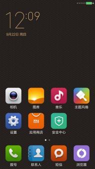 酷派大神F2全高清版刷机包 MIUI6开发省电版 IOS状态栏 网速显示 待机功耗 省电稳定截图