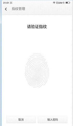 360手机Q5Plus刷机包 标准版/行政版 官方085线刷包 出厂包 救砖专用 值得收藏截图