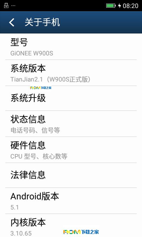 金立W900S刷机包 基于三星风格美化 Touchwiz风格 耐久省电 完美体验截图