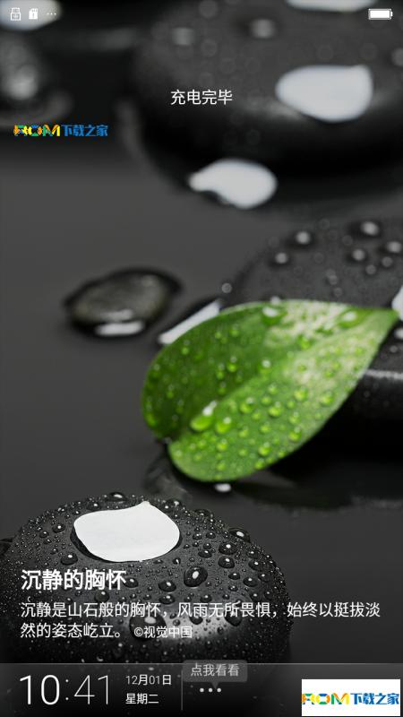 金立GN9010刷机包 基于官方 原汁原味 深度精简 唯美风格 丝质顺滑 细节调整 稳定好用截图