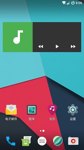 ZUK Z2 Pro 刷机包 CM-13.0 Android6.0.1 源码编译 全网首发截图