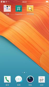 OPPO A33 刷机包 基于官方最新底包 完美ROOT权限 实时网速 电量百分比 清新唯美 性能提升截图