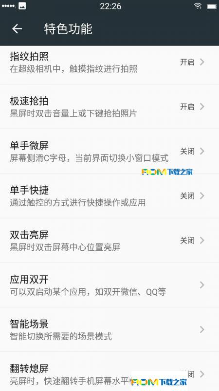 联想乐檬X3(双4G)刷机包 顶级优化 精美界面 人性化 炫酷功能 国庆版截图