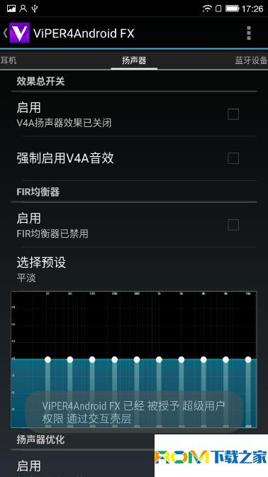 乐视乐1S(X501)刷机包 基于官方013S 杜比音效 超大内存 好看大气 高级设置 省电流畅截图