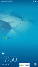 华为荣耀畅玩5C 双4G版刷机包 基于官方B160 EMUI4.1 完美ROOT 梦幻设置 DPI设置 流畅体验