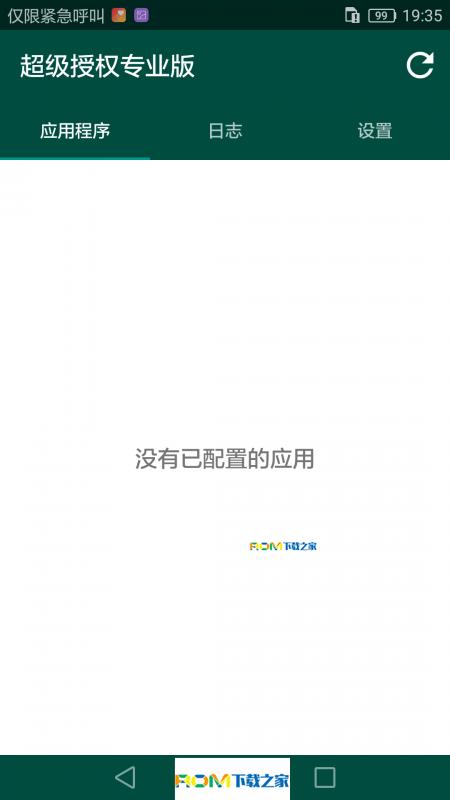 华为P9 Plus刷机包 AL10全网通版 基于官方B185 EMUI4.1 完整ROOT权限 稳定省电 极致流畅截图
