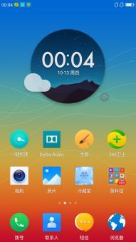 360手机N4S刷机包 基于官方360OS-080 完美root权限 杜比音效 索尼成像 稳定流畅版截图