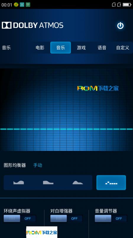 360N4s刷机包 全网通版 基于官方080 完美ROOT 杜比音效 简约实用 稳定省电 全新体验截图