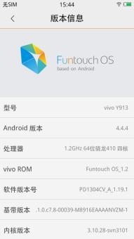 步步高VIVO Y913刷机包 基于官方 完整ROOT Funtouch2.0 适度精简 唯美个性 典藏版截图