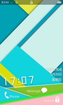 步步高VIVO S7t刷机包 基于官方最新ROM 完美ROOT 适度精简 风格美化 唯美流畅截图
