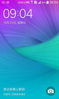 三星G3608刷机包 基于官方最新底包 完美ROOT 状态网速 Note4风格美化 性能提升 流畅稳定截图