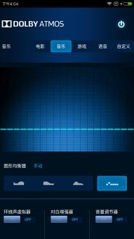 小米4刷机包 MIUI8稳定版 完整ROOT权限 主题破解 杜比音效 轻度精简 超大内存 省电更稳定截图