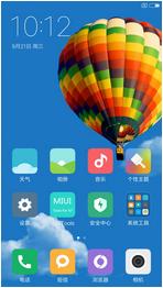 小米4S刷机包 MIUI8开发版6.10.25 自动ROOT 状态栏切换 DPI自定义 高级设置 优化美化 清新简约