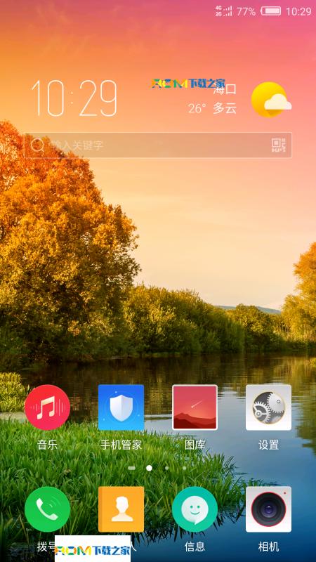 努比亚Z9 Mini刷机包 基于官方V4.03 双击Home锁屏 自动抢红包 游戏模式 设置透明 极致体验截图