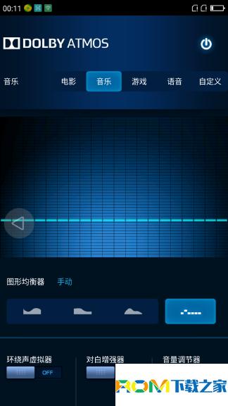 360N4s刷机包 基于官方083 完美ROOT 屏幕助手 杜比音效 IOS状态栏 极度流畅 简约实用截图