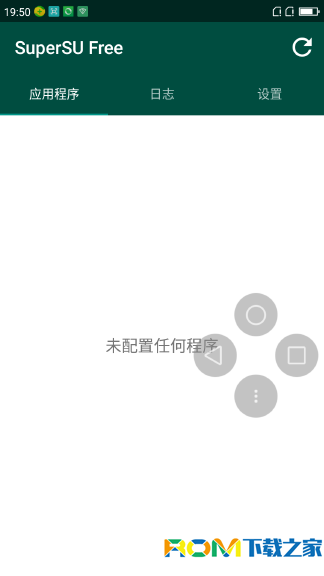 360N4全网通刷机包 基于官方官网043 完美ROOT 屏幕助手 杜比音效 IOS状态栏 简约实用 极致体验截图
