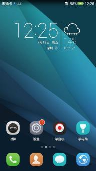 华为荣耀畅玩4X刷机包 全网通版 基于官方4.4.4 EMUI3.0 状态栏锁屏 自动录音 省电稳定截图