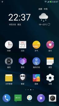 乐视乐Pro3(X720)刷机包 EUI5.8 官方稳定版 主题破解 屏幕助手 键盘灯开关 IOS双击 省电流畅截图