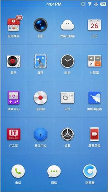 """锤子M1刷机包 SM901全网通版 Smartisan OS v3.1.0来袭 这次的情怀有点""""扁"""" 全网首发截图"""