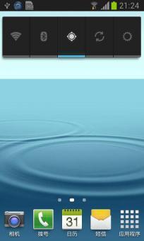 三星S7562C刷机包 基于官方 来电闪光 V4音效 信号极强 省电优化 流畅稳定截图