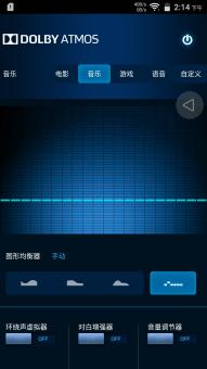 联想乐檬K3 Note刷机包 摇晃锁屏 双排网速 风格切换 手电筒支持 多功能增强 简约稳定截图