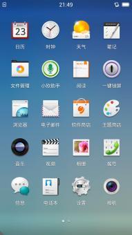 OPPO R8207 刷机包 基于官方最新固件 Color OS2.0 状态栏布局 优化美化 省电稳定截图