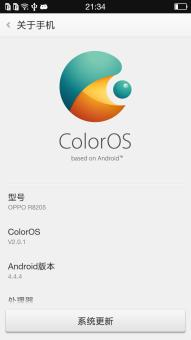 OPPO R1C(R8205)刷机包 官方最新解包 玩么Color OS风格 性能加强 超大内存 框架优化 美观大气截图