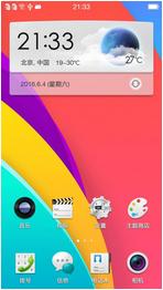 OPPO R1C(R8205)刷机包 官方最新解包 玩么Color OS风格 性能加强 超大内存 框架优化 美观大气