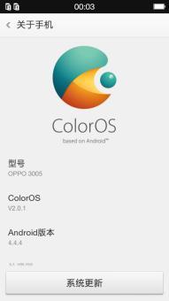 OPPO 3005 刷机包 基于官方 完整Color OS风格 超大内存 下拉农历 框架优化 索尼成像 飞一般流畅截图