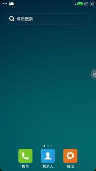 酷派5891Q刷机包 基于MIUI V5稳定版制作 扁平化效果 T9拨号 状态栏网速 全新体验截图