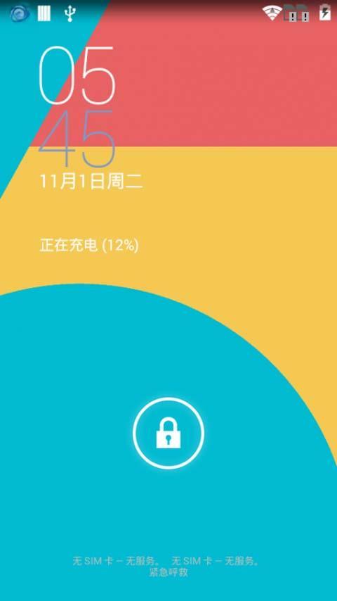 酷派8713刷机包 基于官方4.4.4 节能模式 双击关闭屏幕 关屏动画自定义 ODEX加速 美化稳定截图