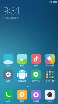 小米红米Note刷机包 4G双卡版 MIUI8开发版 6.11.5 储存切换 列表动画 省电优化 简约稳定截图