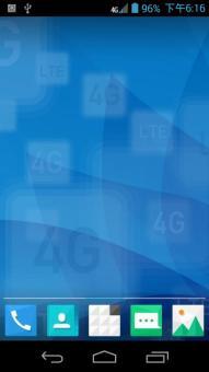 中兴Q507T刷机包 基于官方 完美ROOT 杜比音效 框架优化 省电流畅 原汁原味截图