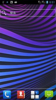 中兴N5S刷机包 基于官方制作 状态栏网速 百分比电量 性能提升 简洁美观 稳定省电截图