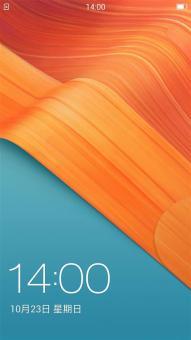 OPPO A31C 刷机包 基于官方最新固件 桌面规律干净 风格美化 极度精简、最小体积、使用清爽截图