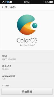 一加One刷机包 深度移植ColorOS2.0 完美ROOT 细节优化 精简骨头包 简约清新截图
