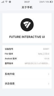 一加One刷机包 移植FIUI_Beta2.33.0 超清新UI界面 功能增强 高级设置 自动变色 流畅到爆截图