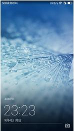华为P7移动版刷机包 基于官方底包 多任务处理 流畅度提升 WIFI增强 细节调整 省电稳定