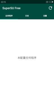 小米2/2S刷机包 MIUI开发版6.11.23 主题破解 完美ROOT 农历天气 适度精简 干净简洁清爽截图