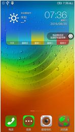 联想S938T刷机包 基于官方4.4.2 VIBE UI2.0风格 适度精简 功能完整 流畅省电 原汁原味