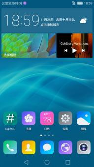 华为荣耀7全网通刷机包 基于官方 EMUI4.0 完美ROOT 小E助手 分屏功能 适度精简 清爽稳定截图