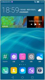 华为荣耀7全网通刷机包 基于官方 EMUI4.0 完美ROOT 小E助手 分屏功能 适度精简 清爽稳定