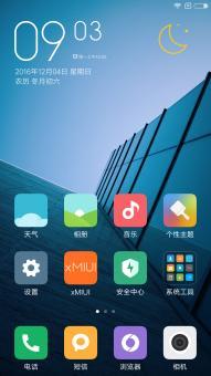 红米Note3刷机包 标准双4G版 MIUI开发版6.12.4 来电闪关灯 屏幕助手 DPI 主题破解 流畅好用截图